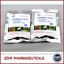 Anti Bacterial Catfish Treating Red Spot Red Swollen Sulfamethoxazol Trimethoprim Powder
