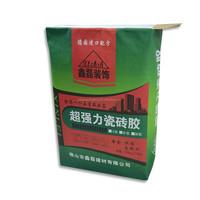 10kg 20kg kraft paper block bottom valve bag for packing cement, chemical, glue