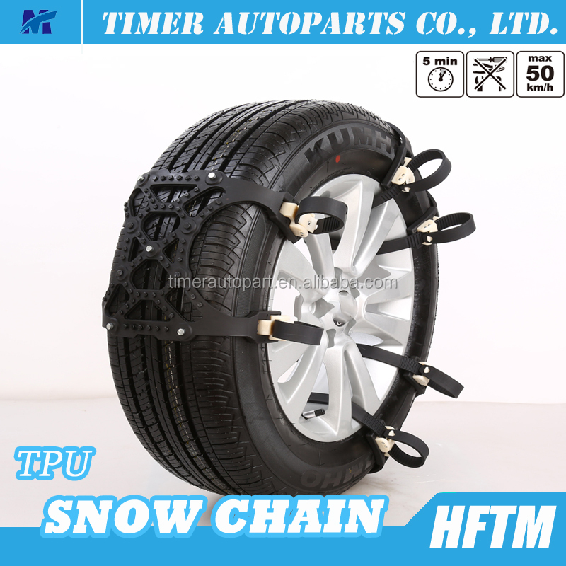 2016 new style Universal TPU Plastic tire chains for cars
