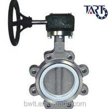 api 609 face to face LT worm actuated wafer butterfly valve