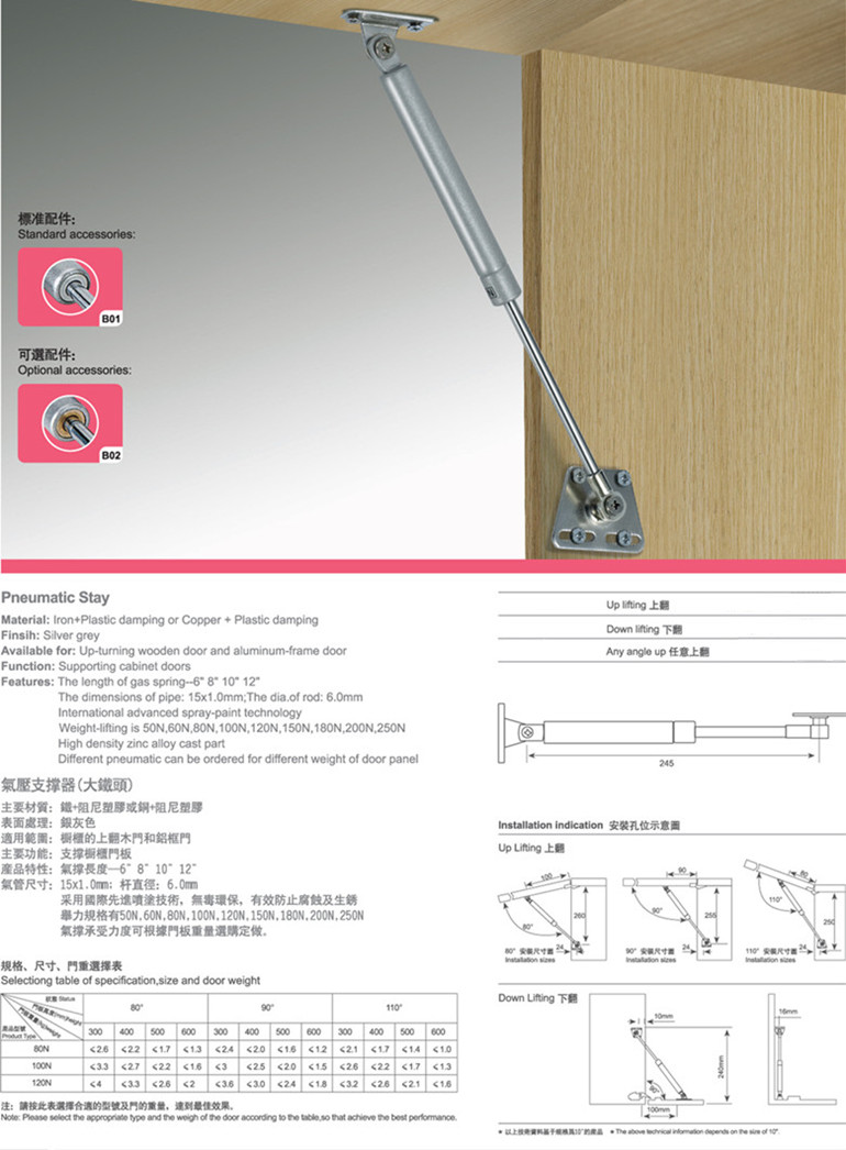 Kitchen cabinet gas spring, cabinet door gas strut, cabinet lift up support