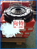 ALGERIAN FAVORITE 330MM CLUTCH COVER FOR JAC 6710 TRUCK PARTS
