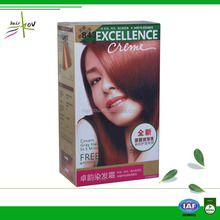 Rankous new argan oil essence cherry red hair color
