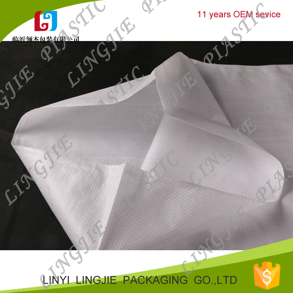 45x75cm polypropylene wove sack,alibaba china wholesale pp woven sack for 25kg rice packing,plastic woven bag for rice,flour