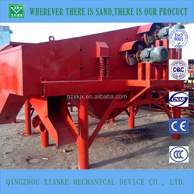 Rotary Sand/Coal Trommel Screening Machine