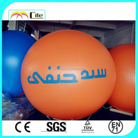 CILE 2015 hot newest inflatable advertising ball model