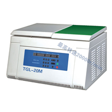 TGL-20M/TGL-16A Table Top High speed refrigerated centrifuge price
