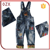 4 pocket pants jeans wholesale china gallus trousers