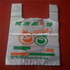 /product-detail/factory-direct-supply-good-quality-and-low-price-custom-printed-heat-seal-plastic-bag-60291179001.html