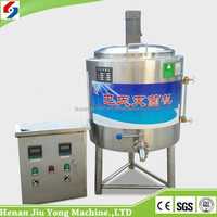 Home Use factory price small pasteurization machine for sale