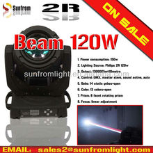 Cool Beam 2R Moving Head Light Professional Stage Lighting High Power LED Moving Light