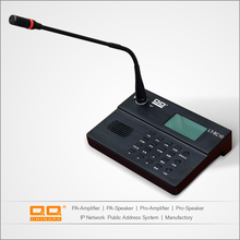 IP System Voice Recorder Wireless Conference Room Sound System