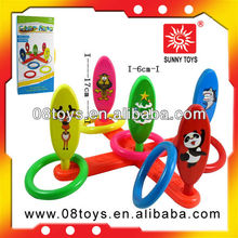 promotion gift funny colorful plastic circle toys and games kids for wholesale
