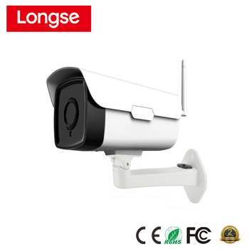 Longse H.265 4MP Onvif Home Security Wifi Camera LBB60S400W