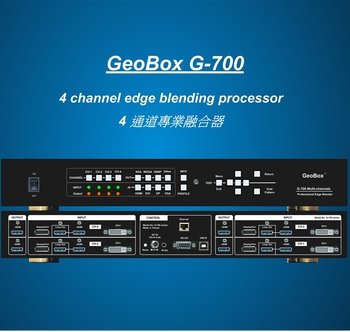 4 CH 4k projector Edge Blending video processor