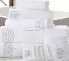 High quality cotton embroidered bath towel sets for hospitality