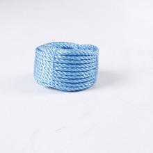 Top Quality splitfilm pp rope