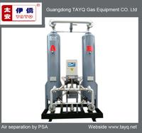 Efficiency desiccant compressed air dryer design