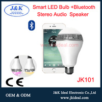 JK101 New rgb led bulb with bluetooth speaker for home light