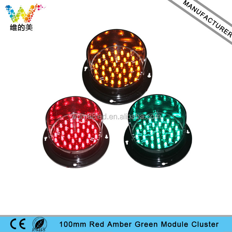 100mm Diameter Red Yellow Green Cluster A Set Traffic Signal Module