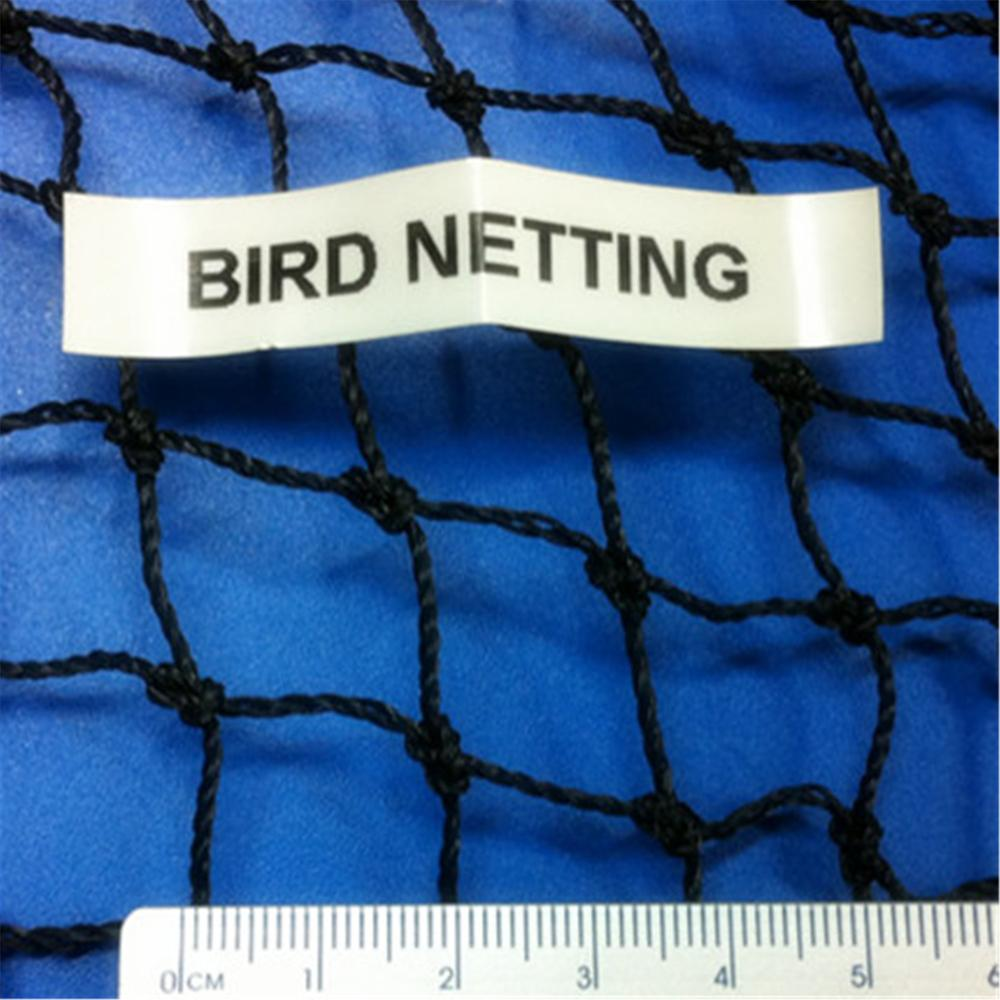 Black Colour agricultural bird <strong>netting</strong> Virgin UV Treated HDPE Anti Bird Net