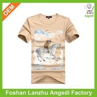 Custom T Shirt Distributors Organic Cotton t Shirt Manufacturing Companies