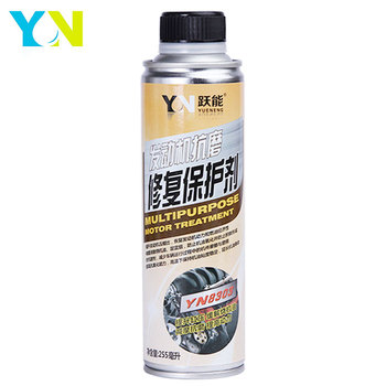 Engine Repairment Engine Oil Additive Reduce Buring Car Engine Oil
