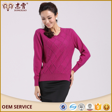 ladies loose knitted sweater