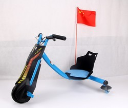 Chinese Trike Motorcycles For Sale