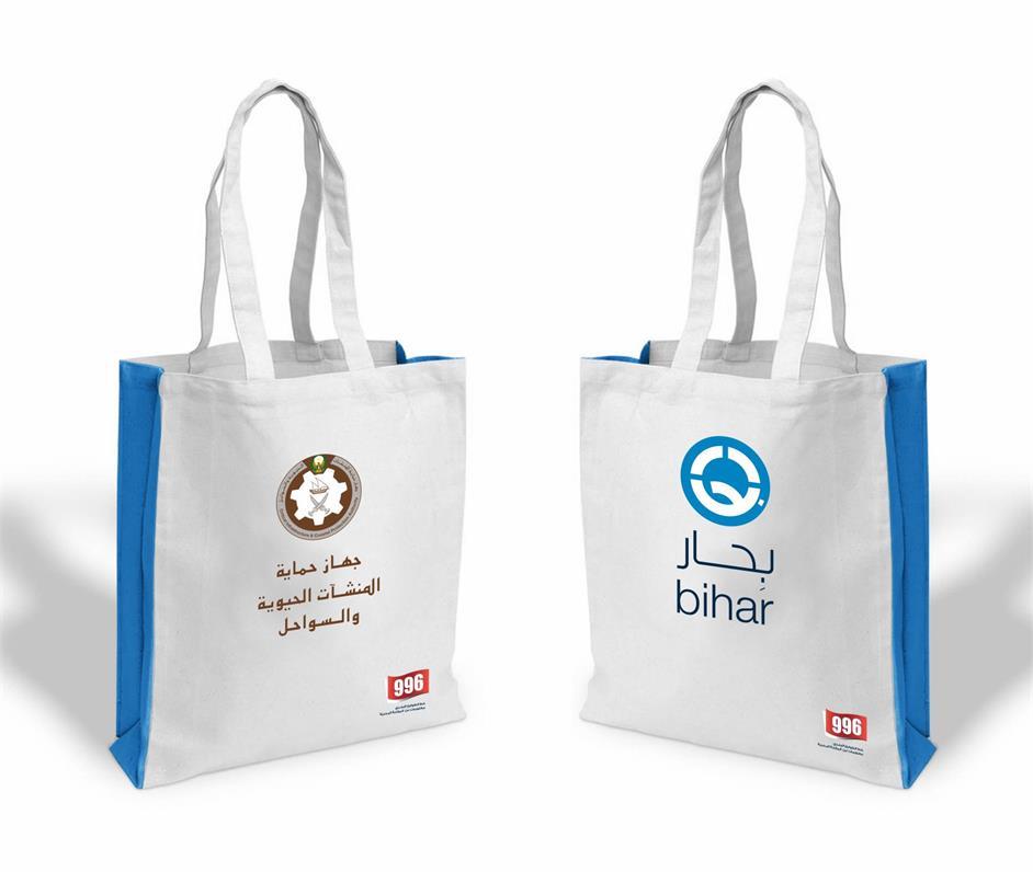 Custom Logo Non-woven Bag