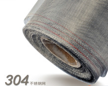 SS304 /SS316 stainless steel wire mesh/Flat woven wire mesh