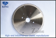 355*50.8*5.0, Z=70 Tungsten carbide tipped wood trimming blades