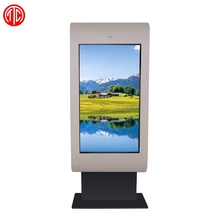 65 inch Waterproof digital signage outdoor advertising light box with lcd screen display