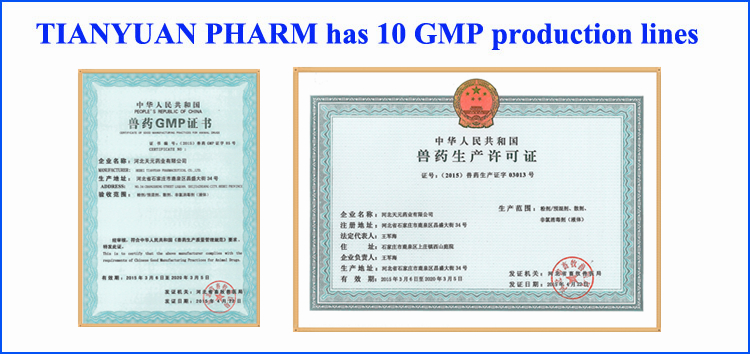 GMP animal drug veterinary medicine 1% Ivermectin Injection for livestock cattle
