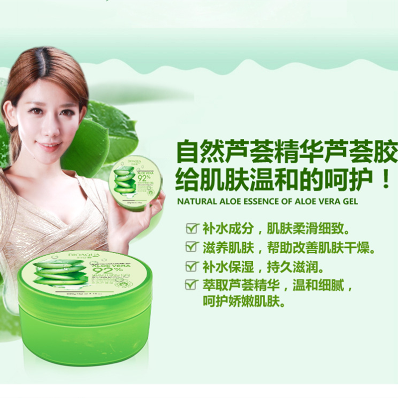 Pure Aloe vera gel for Rogin skin of man and woman