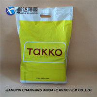 Plastic Bag For Clothing Custom Packaging