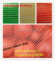50*83cm 30kg mesh bag onion, china raschel mesh bags factory