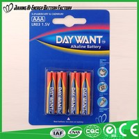 Hot Product Best Sale High Quality Dry Battery Battery Operated For Kids Cars