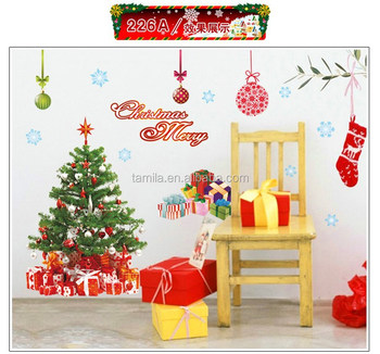 Large Decorative Christmas Tree wall sticker