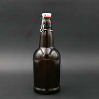 330ml 500ml 650ml aluminum cap beer bottle