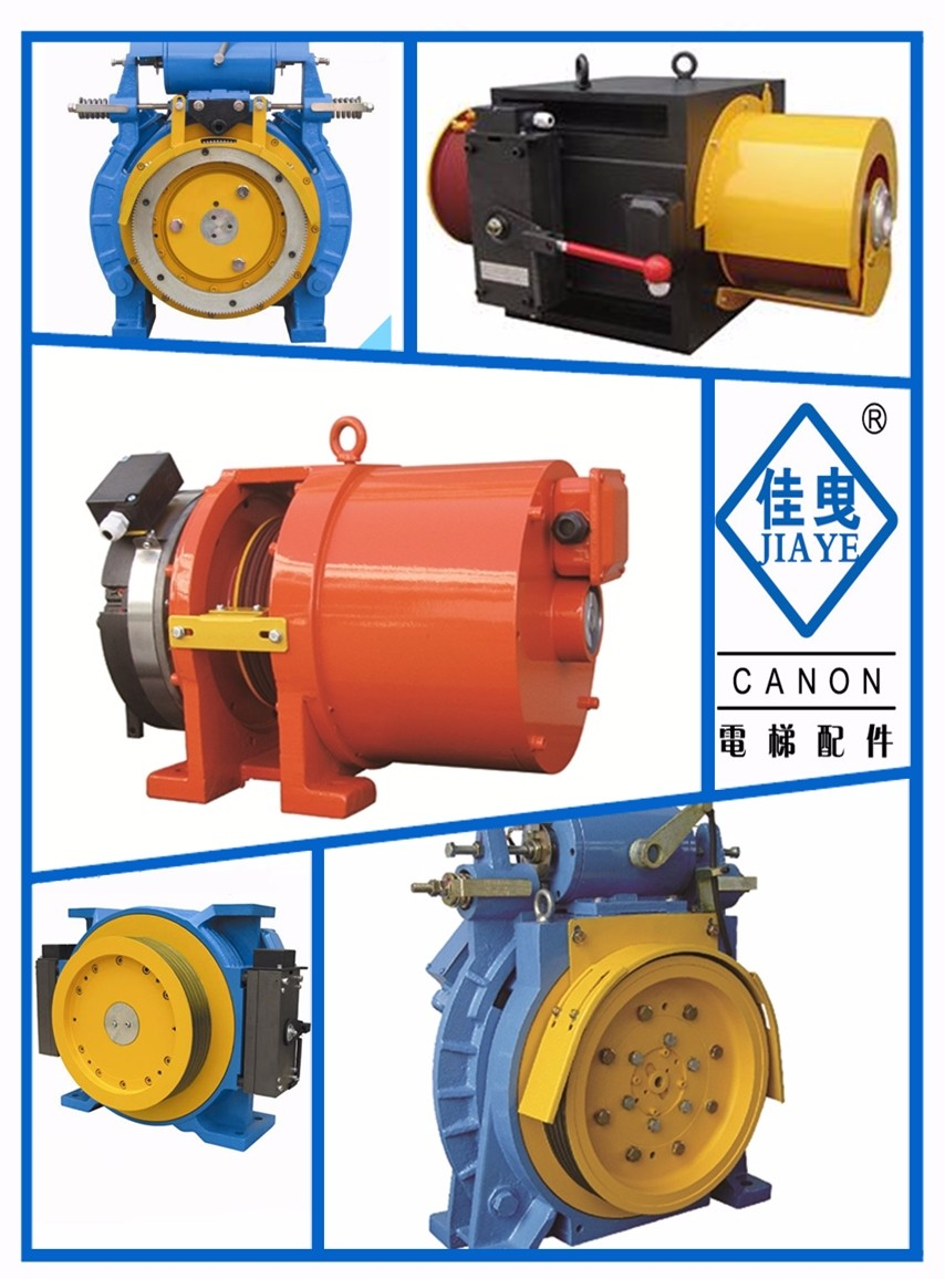 Home elevator motor Machine MODEL;YTW16N roomless/Villa lift parts