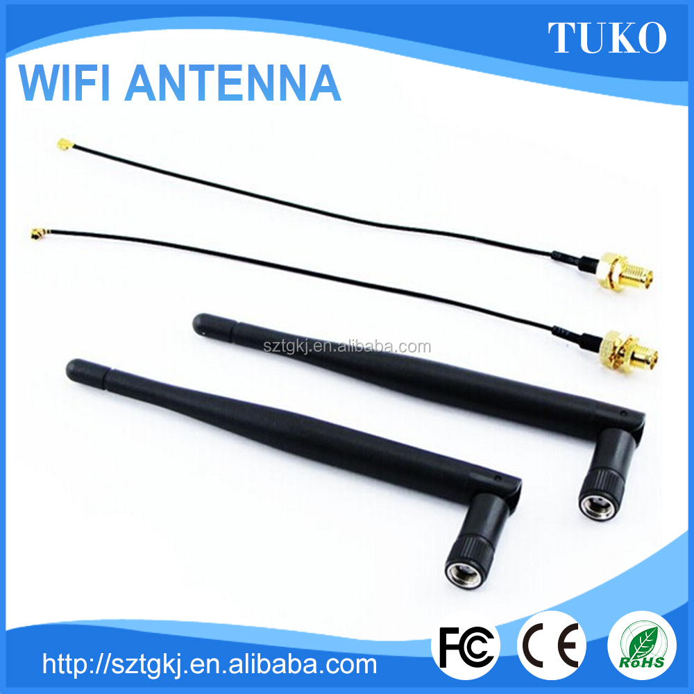 Telecommunications 3G/GSM/2.4G WIFI antenna for samsung galaxy s4