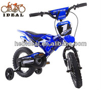 2014 new baby cycles/motorbikes for children