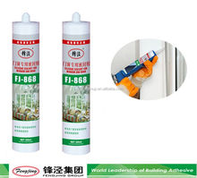 New Arrival 300g silver aquarium silicone sealant with good prices