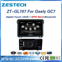 ZESTECH China Factory OEM Best Price Corex A8 RDS 3G V-10disc Powerful CPU 2014 multimedia navigation system for Geely GC7