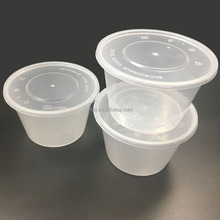 Wholesale 1000ml/32oz disposable round takeaway food packaging boxes with FDA approved