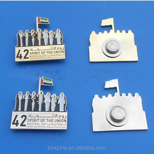 Custom 41 42 43 years UAE National Day Flag Eagle National Emblem Soft Enamel Magnet Lapel Pin Badge (Box-B-Metal lapel pin-148)