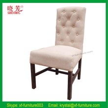 Luxury furniture top quality wood furniture design single sofas