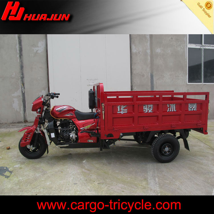 300cc scooter trikes/gas motor tricycle/cargo trike