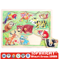 2017 Hot New Products Child Jigsaw